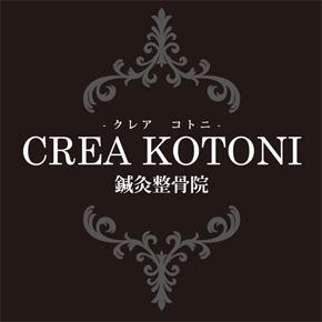 creaKotoni_logo